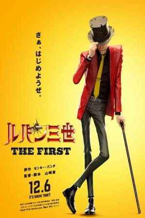 affiche Lupin III: The First