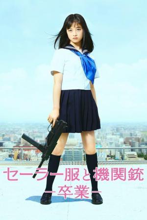 affiche Sailor Suit and Machine Gun: Graduation