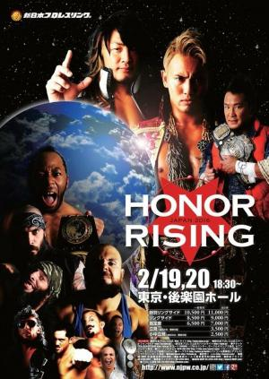 affiche NJPW Honor Rising: Japan 2016 - Day 1