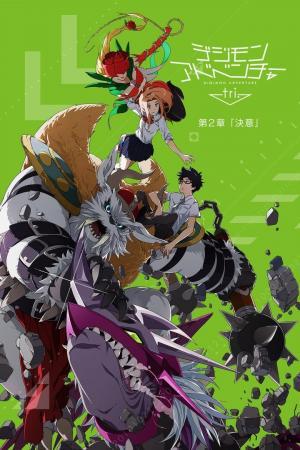 affiche Digimon Adventure tri. 2: Ketsui