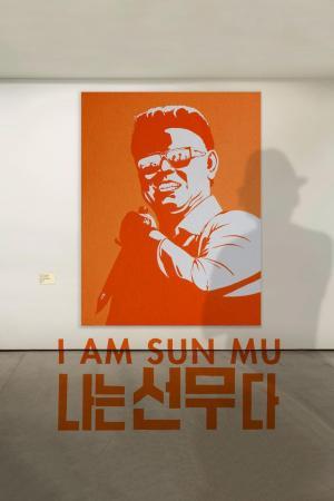 affiche I Am Sun Mu