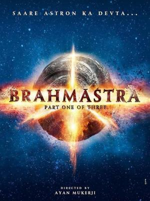 affiche Brahmastra