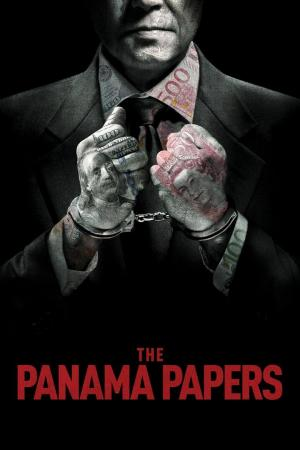 affiche The Panama Papers