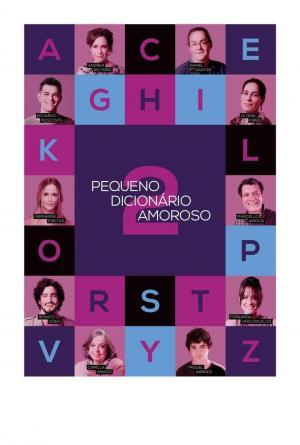 affiche Pequeno Dicionário Amoroso 2
