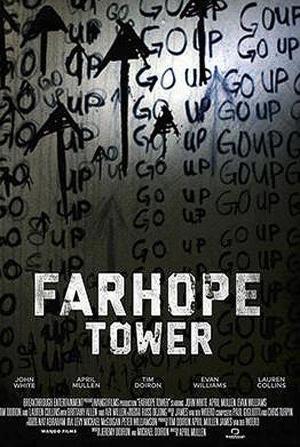 affiche Farhope Tower