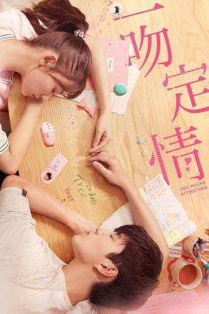 affiche Falling Love At First Kiss