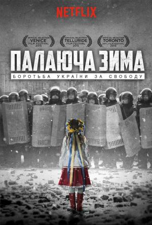 affiche Winter on Fire: Ukraine's Fight for Freedom