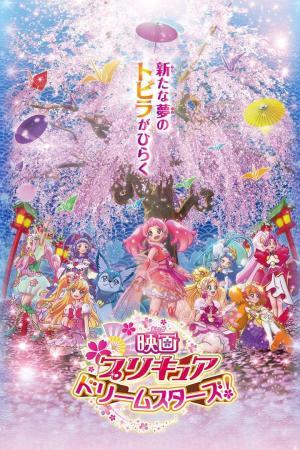 affiche Precure The Movie : Dream Stars!