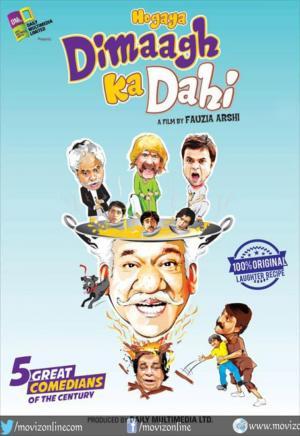 affiche Hogaya Dimaagh Ka Dahi