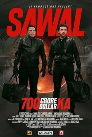 affiche Sawaal 700 Crore Dollar Ka