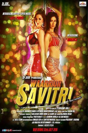 affiche Waarrior Savitri