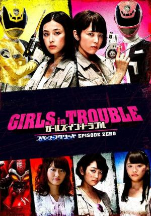 affiche Space Squad Episode 0 : Girls in Trouble