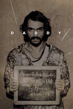 affiche Daddy