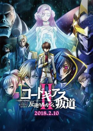 affiche Code Geass : Lelouch of the Rebellion - Transgression