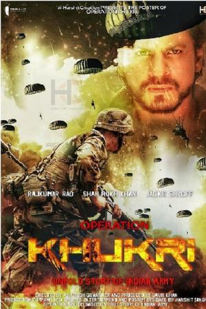 affiche Operation Khukri
