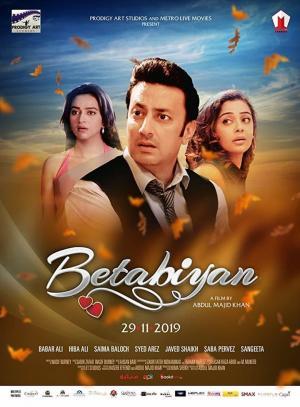affiche Betabiyan