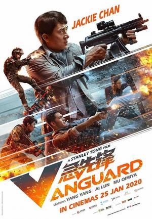 affiche Vanguard
