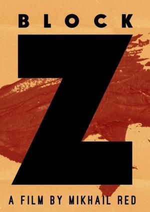 affiche Block Z