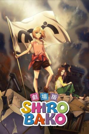 affiche Shirobako Movie