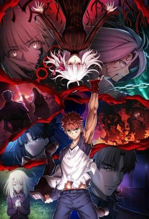 affiche Fate/stay night : Heaven's Feel III. spring song