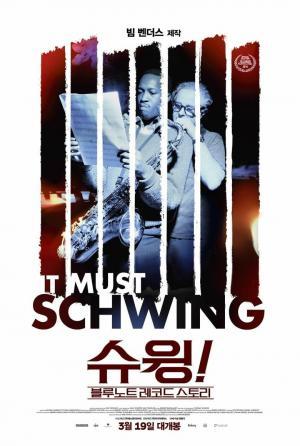 affiche It Must Schwing - Die Blue Note Story