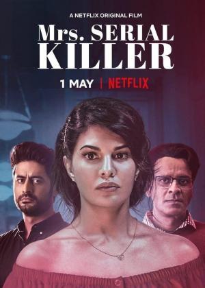 affiche Mrs. Serial Killer