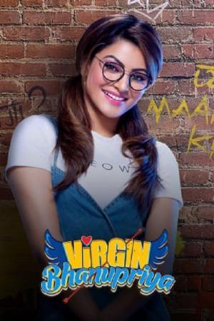 affiche Virgin Bhanupriya