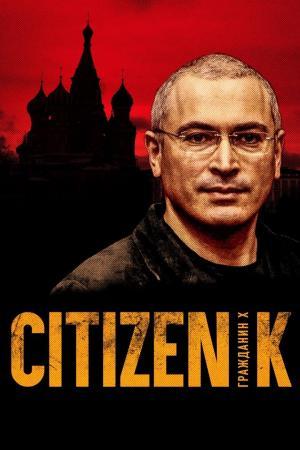 affiche Citizen K