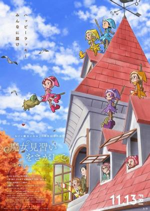 affiche Looking for Witch Apprentices