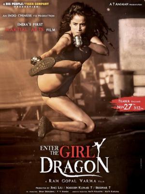 affiche Enter The Girl Dragon