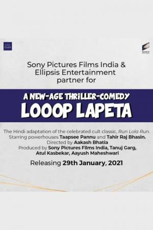 affiche Looop Lapeta