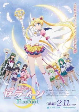 affiche Pretty Guardian Sailor Moon Eternal : Le film - Partie 2