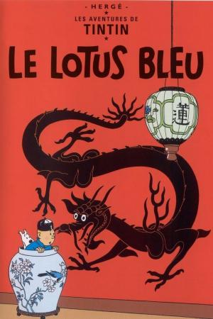 affiche Le Lotus bleu