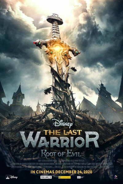 affiche The Last Warrior 2 : Root of evil