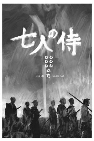 affiche Seven Samurai