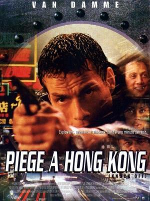 affiche Piège à Hong Kong