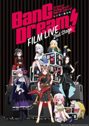 affiche BanG Dream! FILM LIVE 2nd Stage