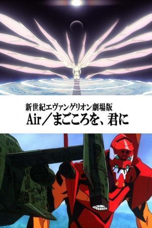 affiche Neon Genesis Evangelion : The End of Evangelion