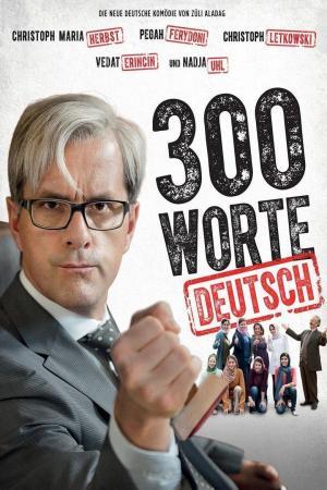 affiche 300 Mots d'allemand