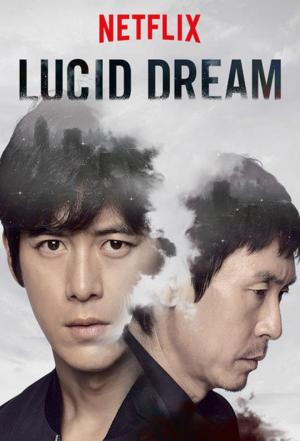 affiche Lucid Dream