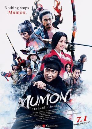 affiche Mumon