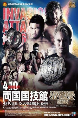 affiche NJPW Invasion Attack 2016