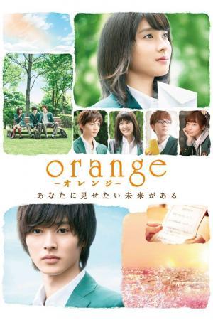 affiche orange-オレンジ-