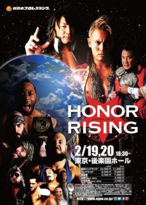 affiche NJPW Honor Rising: Japan 2016 - Day 2