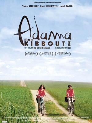 affiche Adama, mon kibboutz