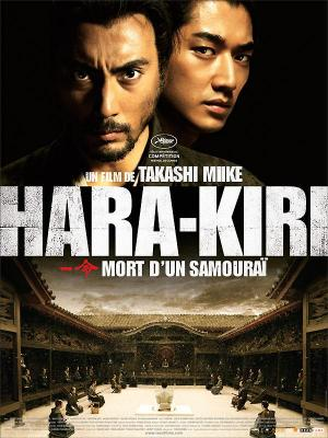 affiche Hara-Kiri : mort d'un samourai
