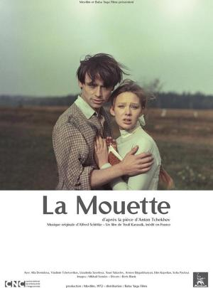 affiche La Mouette