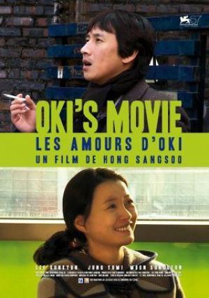 affiche Oki's movie les amours d 'oki