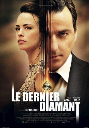 affiche Le Dernier Diamant