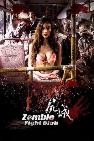 affiche Zombie Fight Club
